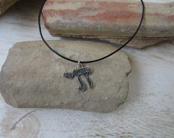 Life Necklace, Chai Necklace, Sterling Silver Mens Chai Necklace on Black Leather Chain, Hebrew Letters Necklace, Judaica Gift