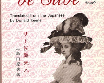 Yukio Mishima Madame de Sade 1971 PB Charles E. Tuttle