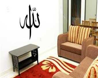 Shahada In Mosque Shape Islamic Wall Stickers By Jrdecal