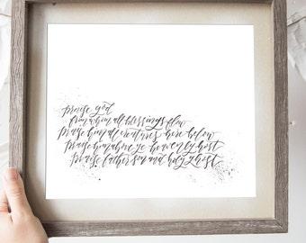Doxology Print