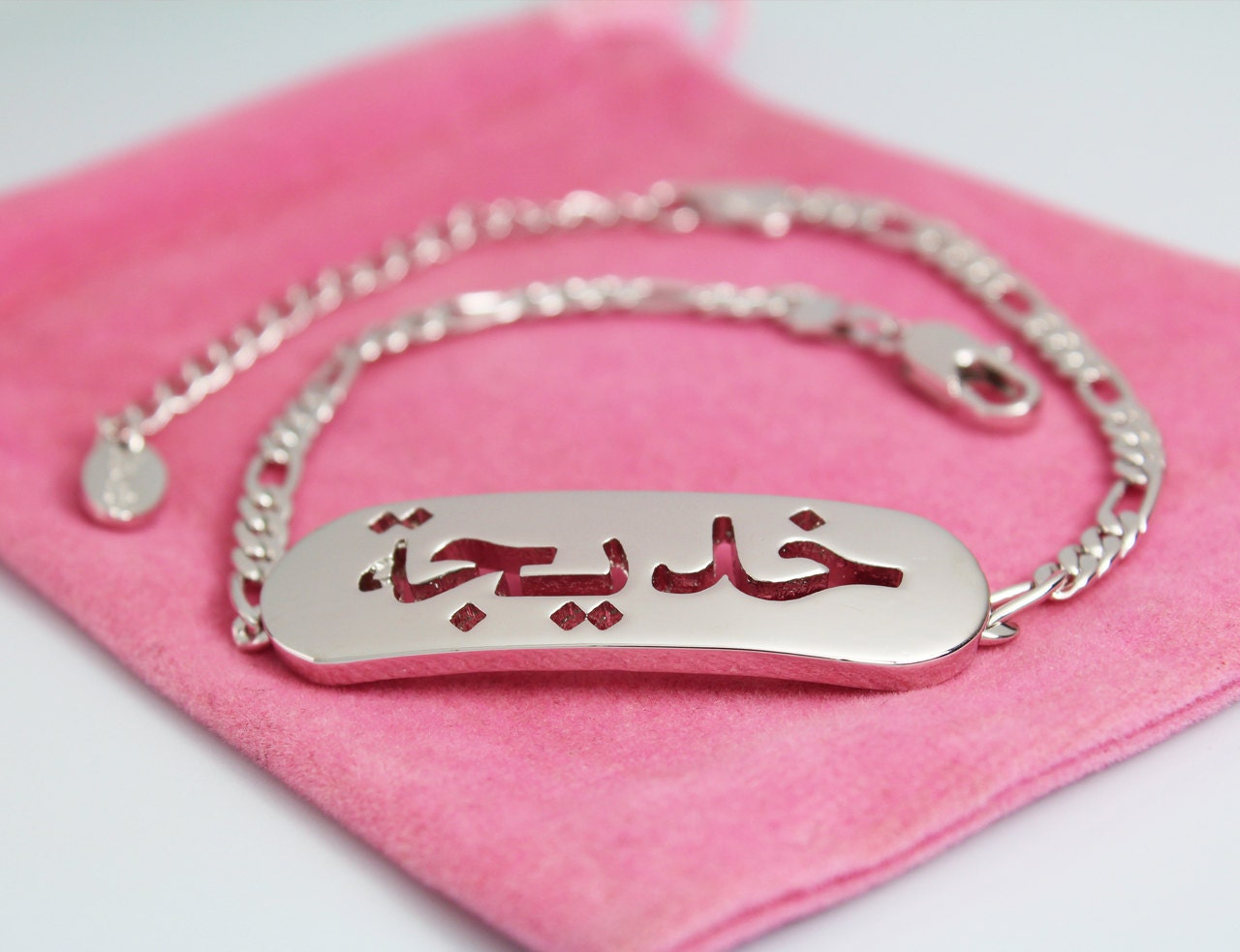 Name Bracelet KHADIJA KHADIJAH In Arabic 18K Gold Plated