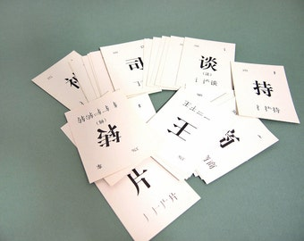 Free Shipping Lot of 10 Chinese Letter Character Flash Cards for projects