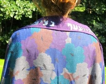 Beautiful, unique TALLIT  designer fabric