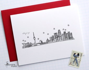 Beijing, China - Asia/Pacific - City Skyline Series - Folded Cards (6)