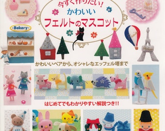 Simple Cute Felt Projects - Japanese craft book