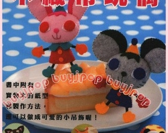 Chinese Edition Japanese Craft Pattern Book 120 Cute Animal Doll Mascot OUT OF PRINT