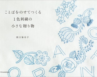 One Color Embroidery with words Craft Book Japanese