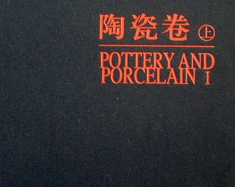 Pottery and Porcelain 1