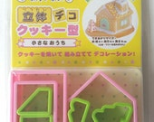 LAST ONE! 3D House Shaped Cookie Cutter Set