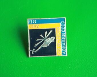 B8 helicopter - History - Rare Vintage Pin - Aircraft Badge - Aviation pin aircraft