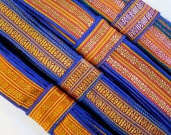 Vintage Sari borders, SR223