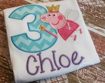 Fairy Princess Peppa Pig Birthday Custom Tee Shirt - Customizable -  Infant to Youth 305