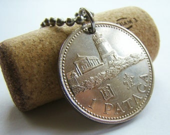 2007 Coin Necklace with Lighthouse - Stainless Steel Ball Chain or Key-chain