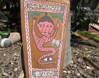 Moroccan Wooden Hanging Plaque Handpainted Evil Eye