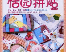 Patchwork Japones Quilting Sewing Pattern PDF e-book Bag Shoes Accessories