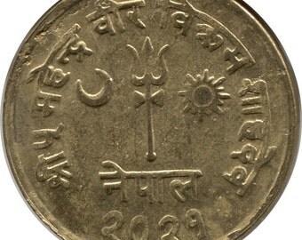 Nepal 10 paisa coin - 1964 - Mahendra Bir Bikram - moon sun Trident - lotus blossom - Hindu - antique coin - circulated Nepalese coins