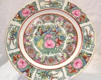 vintage 1970's Rose Canton Porcelain shallow bowls - set of 7