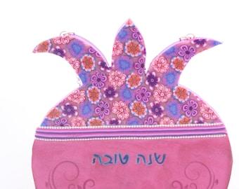 Shana Tova Rimon Ornament  from polymer clay, Jewish new year, Rosh hashanah
