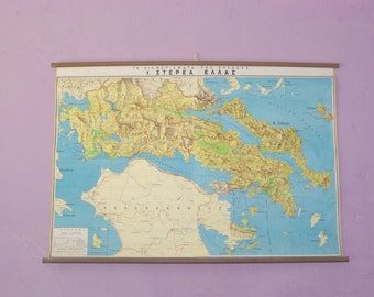 Central Greece Chart, Geography Chart, School Map, Pull Down Chart, Greek School Map, Greek Wall Decor, Hellas Map, Geography School Chart