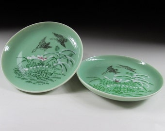 Medium Inban Plates