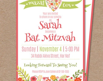 Bat Mitzvah Invitation - Personalized - DIY Printable: Floral Heart Collection