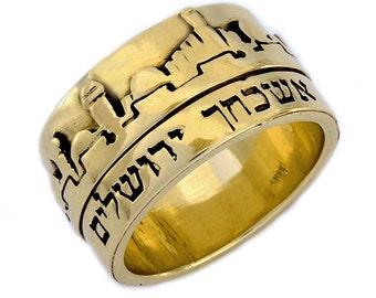 Wide 14K Yellow Gold Jerusalem Skyline Hebrew Inscribed Ring