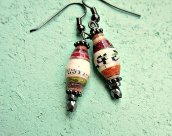 Recycled Paper Bead and Glass Rustic Silver Dangle Earrings: Harlie