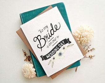 To my Bride card. Bride wedding card gift. Wedding card for Bride. Romantic wedding. WC466