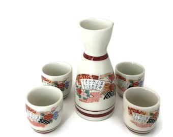Asahi Japan Sake Set, Sake Carafe, Made in Japan, Japanese Sake Set, Asian Drinkware, Rice Wine Set, Food Blogger Prop, Sake Cups