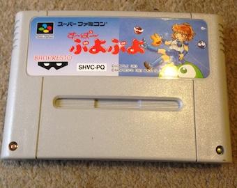 Super Puyo Puyo Japanese Super Famicom Game. Retron 5! SHVC-PQ