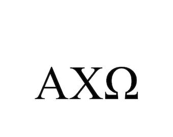 Greek Letter Decal