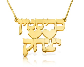 Hebrew Nameplate 14K Gold Hebrew Name Necklace Names Nameplate Hebrew Letters Gold Chain Hebrew Name Valentines Day Gift With hearts Gold