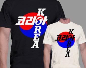 Korea (bilingual) Tshirt