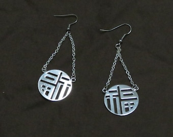 Medallion earrings in gold or silver