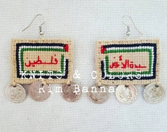 "Handmade embroidered tribal earrings ""Sayyedat Al Ardh, Falasteen"" سيدة الأرض فلسطين on canva, small Ottoman coins & DMC knits"