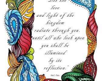 Bahai  quotation with watercolor painting