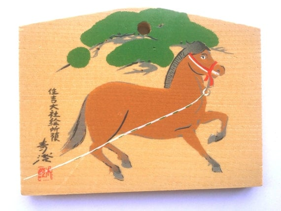 Japanese Wood Plaque EMA in Sumiyoshi Grand Shrine - Year of Horse (E5-21)