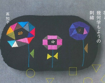 Master Tomoko Taka Collection 01 - Geometrical Embroidery Garden - Japanese craft book
