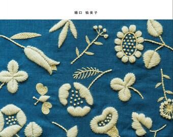 Wool Stitch by Yumiko Higuchi  Embroidery and Zakka Japanese Craft Book