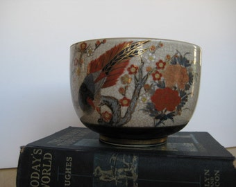 Chinoiserie Bowl Asian Home Decor Frederick Cooper