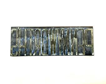 Vintage Wood Printer Stamp/Block