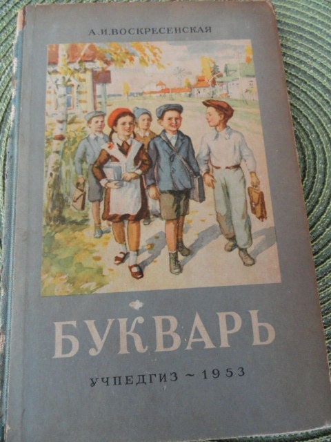 Reading And Writing Russian The 34