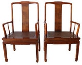 Pair of Asian Inspired Caned Chairs by Henrendon