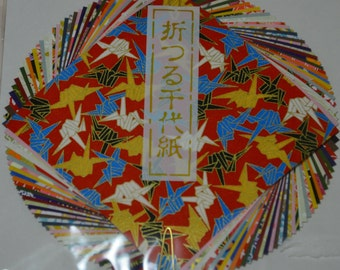 A Set of 40 Sheets FANCY Japanese Yuzen Chiyogami Origami Papers