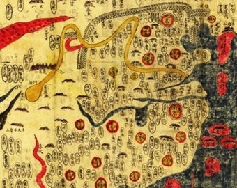Ming Empire, China - Panoramic Map (Art Prints available in multiple sizes)