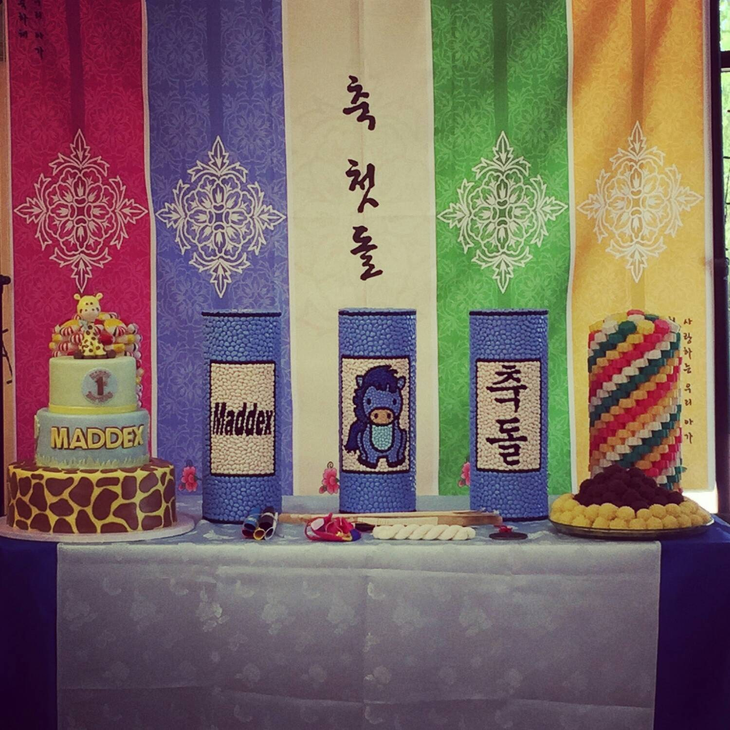 Traditional Korean 1st Birthday Dol/Dohl By