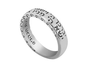 Sterling Silver Kabbalah Ring, Birkat Hakohanim Blessing Ring, Kabbalah Engraved Ring, Silver Jewish Ring, Jewish Jewelry, Prayer Ring.