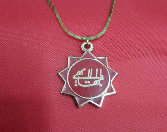 Baha'i jewelry,Bahai pendant from Haifa