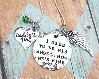 Etsy Silver Memory Bracelet
