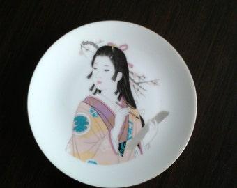 "Small Decorative  Japanese ""Geisha"" Plate"